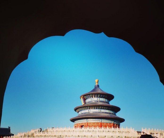 Du lịch Trung Quốc-Thiên Đàn