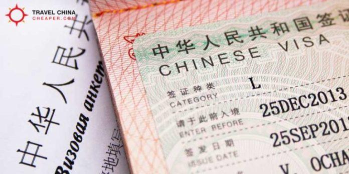 Visa loại L