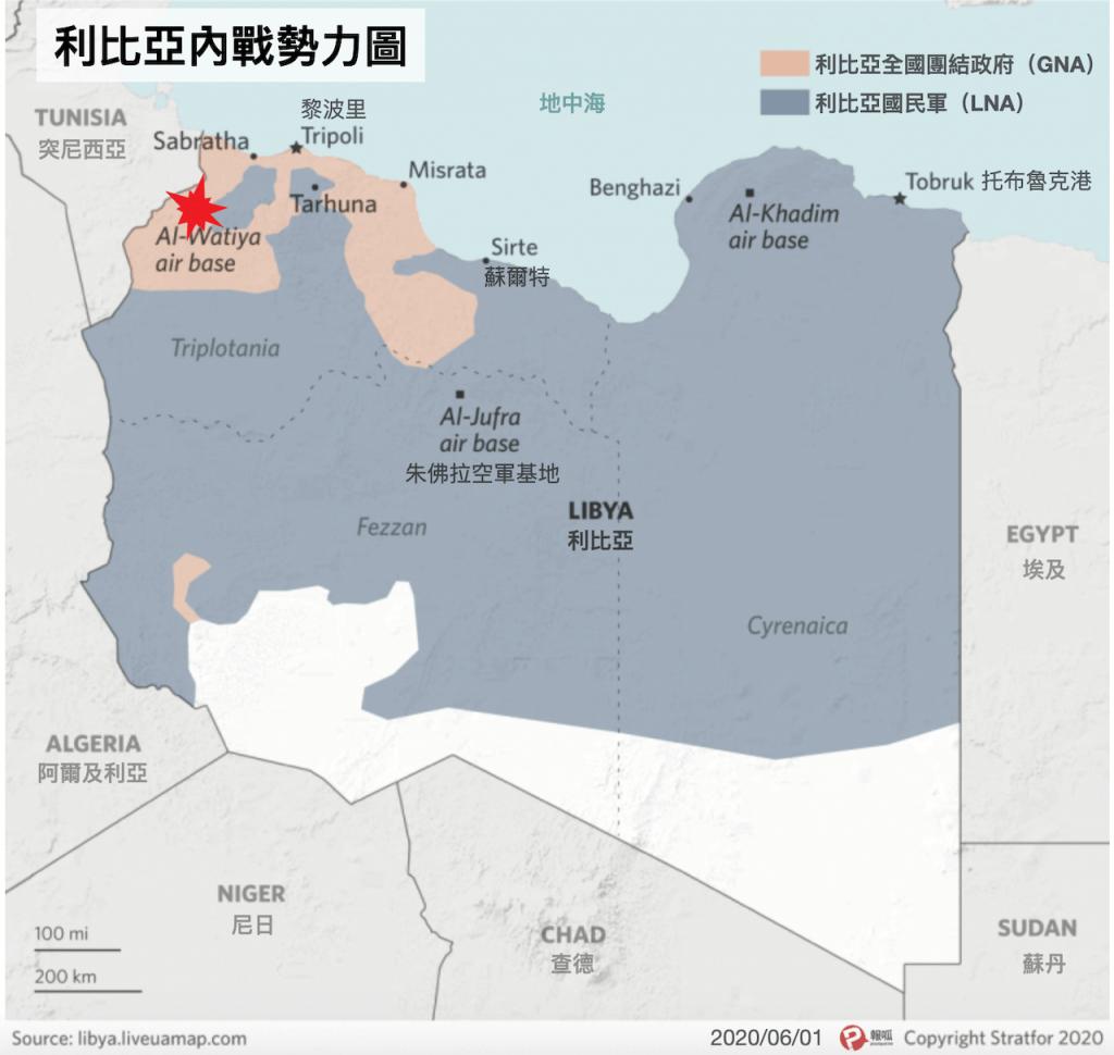 利比亞敵對政權分別宣佈停火 國際喜憂參半 | pourquoi 報呱