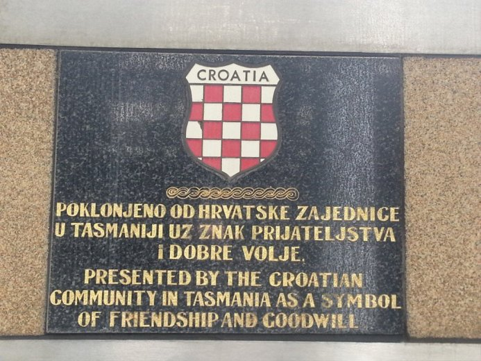 InternationalWallOfFriendship-Croatia