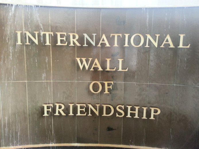 InternationalWallOfFriendship-Intl Wall