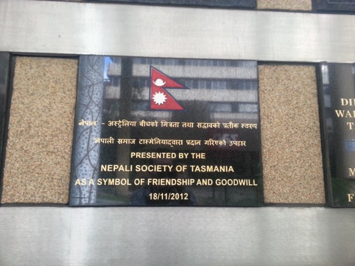InternationalWallOfFriendship-Nepal