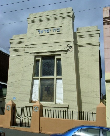 Synagogue Exterior-by Monissa.com