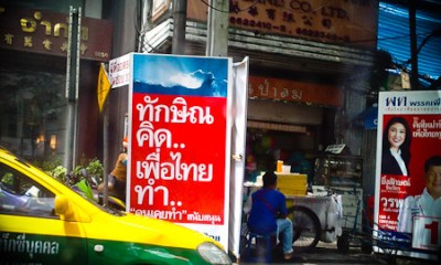 Thaksin thinks and Pheu Thai does