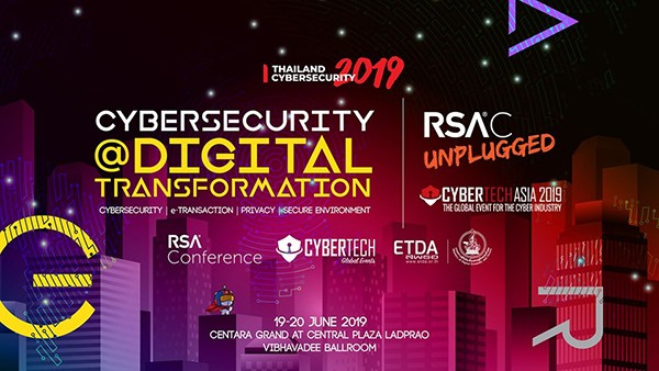 ETDA to organize Thailand Cyber Security 2019