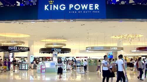 King Power wins Duty Free auction for three regional airports