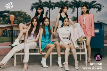 Teaser image feature the Gfriend members for their new release, 'Fever Season'