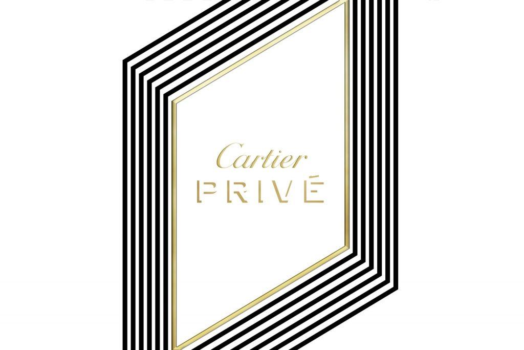 Cartier Tank Asymetrique