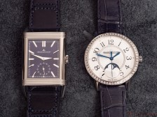 was lent to us by Jaeger-LeCoultre, Richemont Northern Europe GmbH.