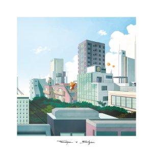 Philippe Constantinesco - Tokyo