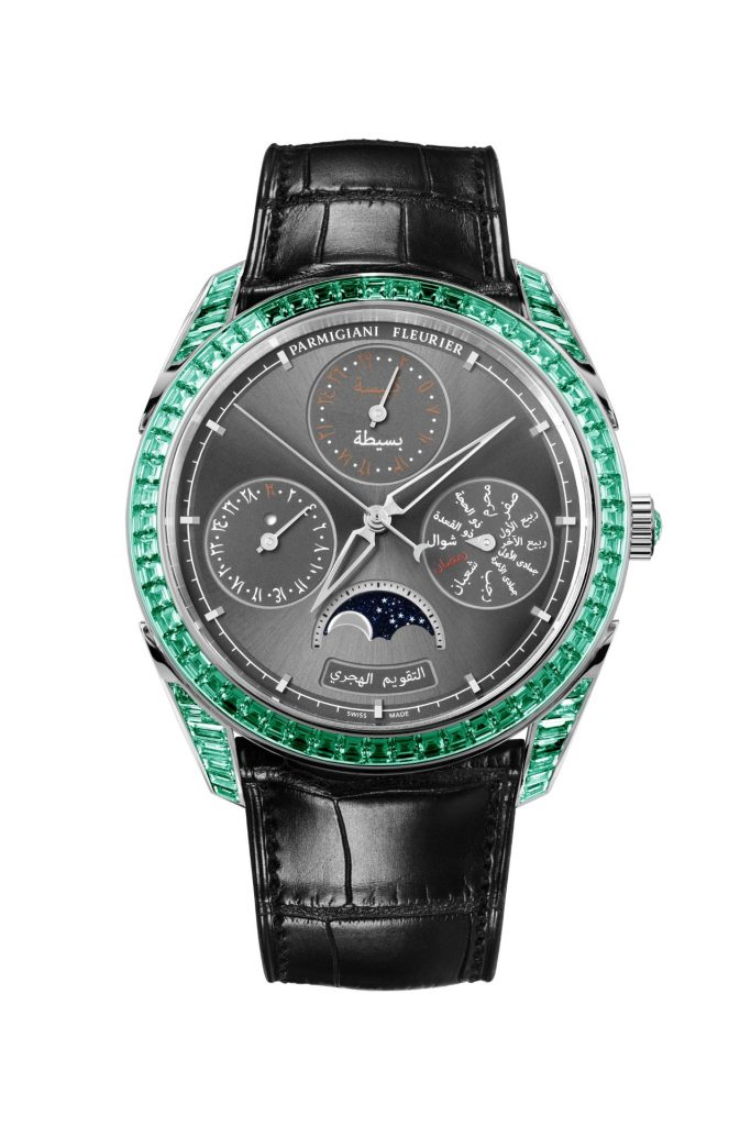 Tonda Hijri Perpetual Calendar Emeralds