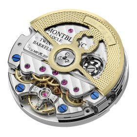 MTB_CalMBR200_Only_Watch_WAT_Front