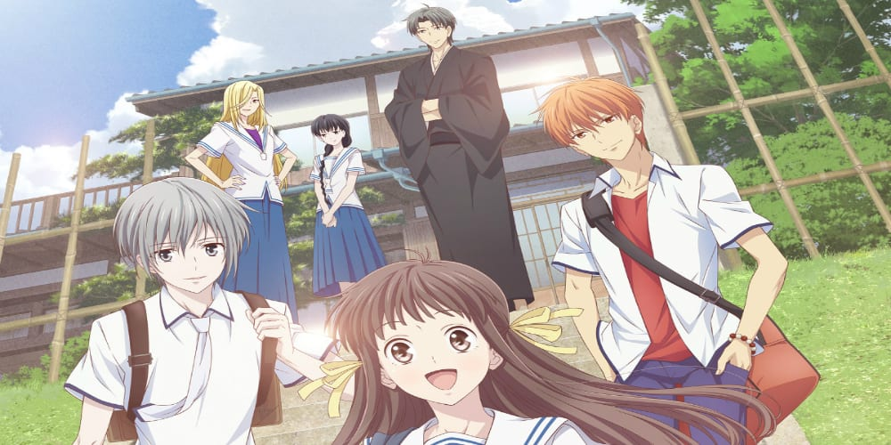 review fruits basket 2019