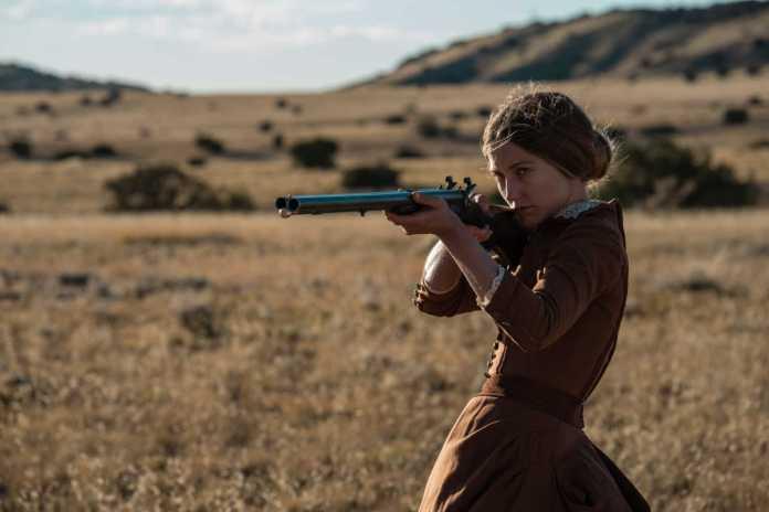 the wind gun