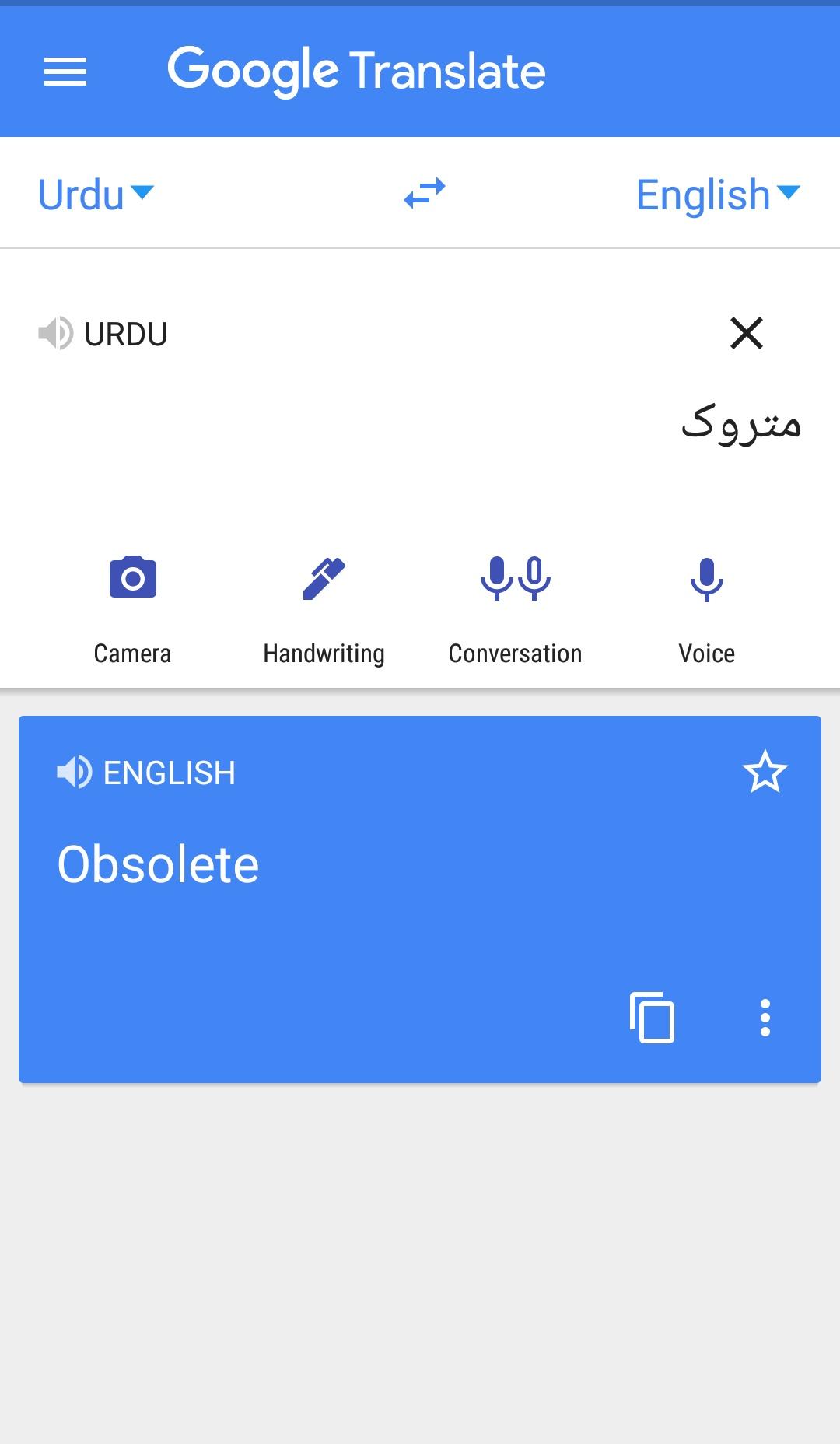 How Can I Contribute To Hindi Urdu And Urdu Hindi