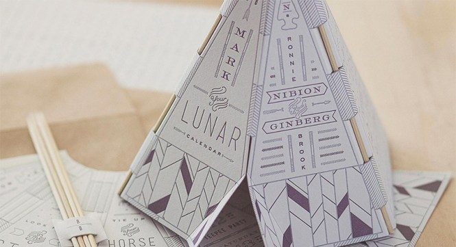20 Amazingly Creative Wedding Invitation Designs