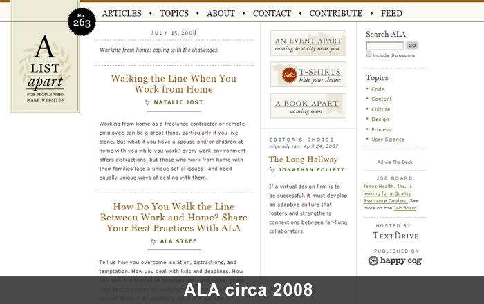 ALA circa 2008 screenshot