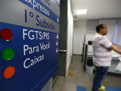 FGTS: trabalhador terá R$ 30,88 de lucro do fundo para cada R$ 1 mil