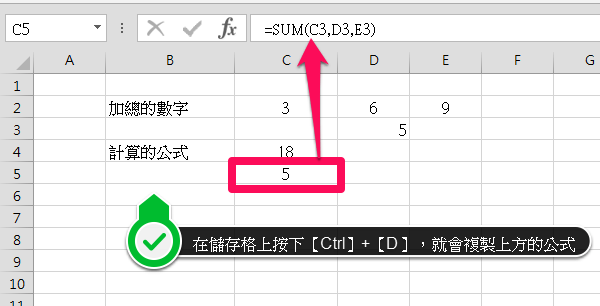 [教學]使用職場 EXCEL 不能不知道的專業快速鍵! - 電腦王阿達