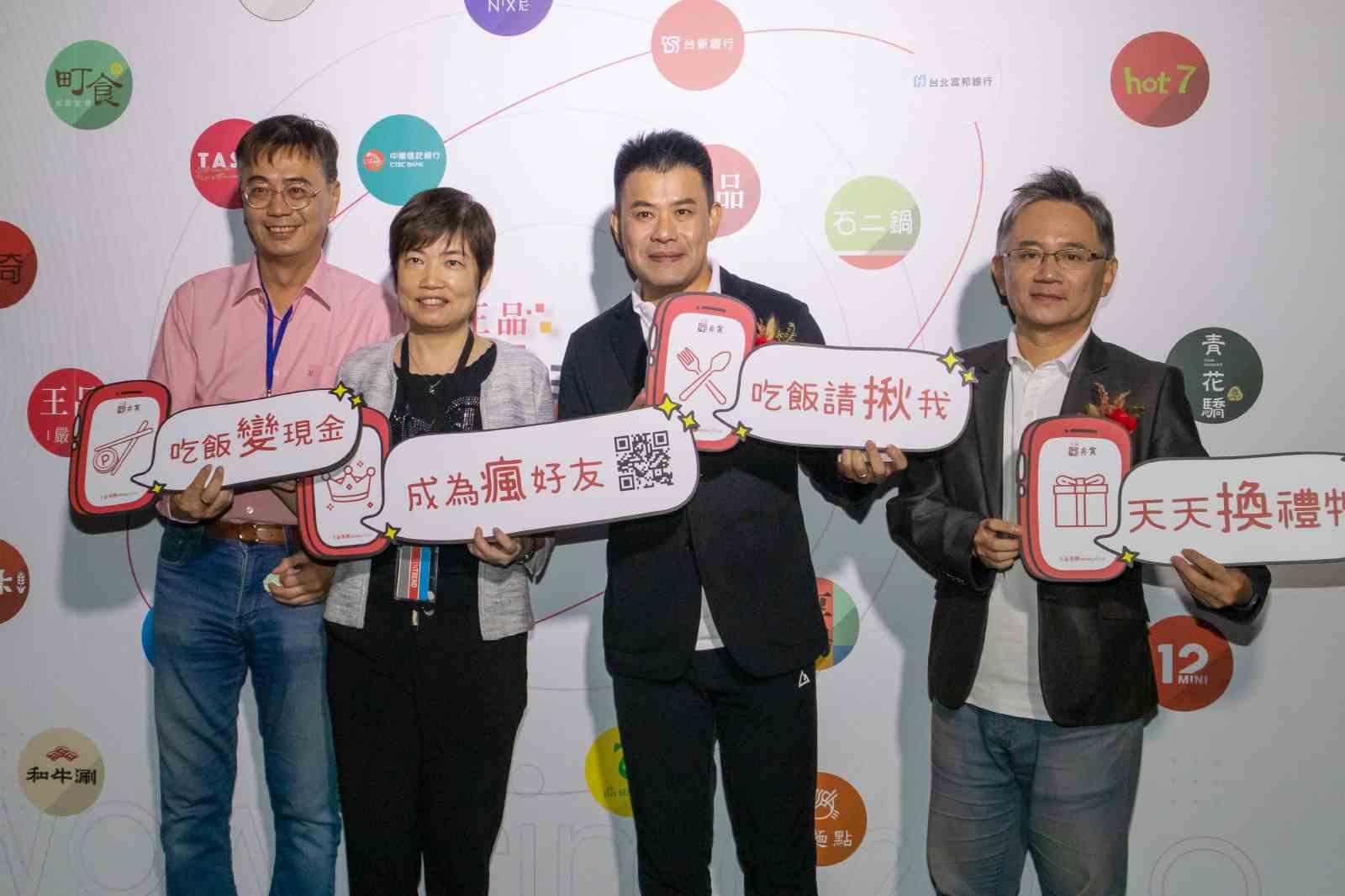 拿鐵寄杯背後的數位轉型心法 為何臺灣7成服務業還做不到?|天下雜誌