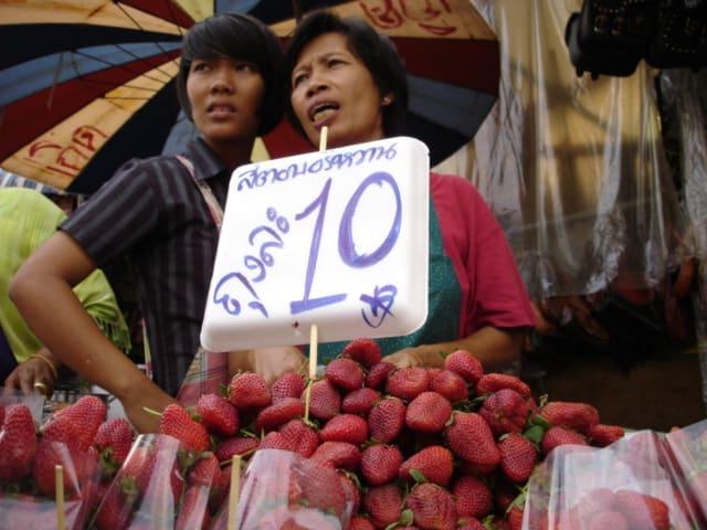 La Banque de Thaïlande (BoT), a augmenté son taux d'intérêt