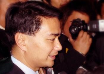Abhisit Premier ministre Thailande