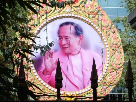 Roi de Thailande
