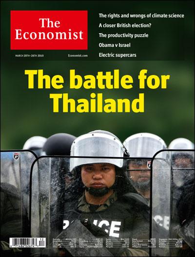 Battle for Thailand