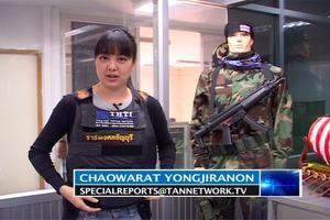 gillet pare-balles Thailande