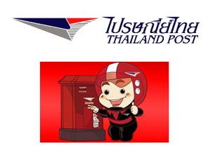 Thailande poste