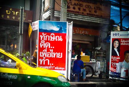 poster Bangkok election