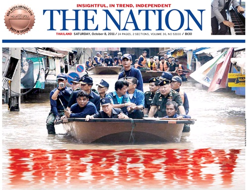 Nation Cover Emergency