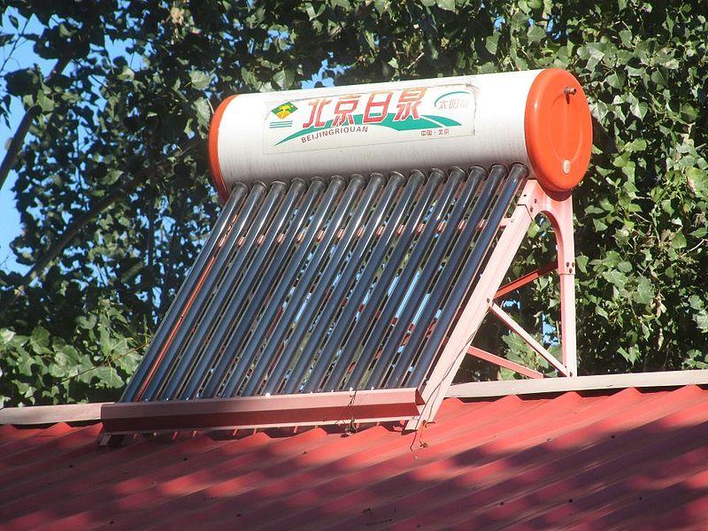 Un chauffe eau solaire à Beijing