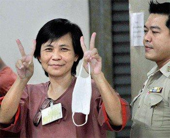 La loi de lèse-majesté en Thaïlande est l'une des plus restrictives au monde en matière de liberté d'expression et d'information.
