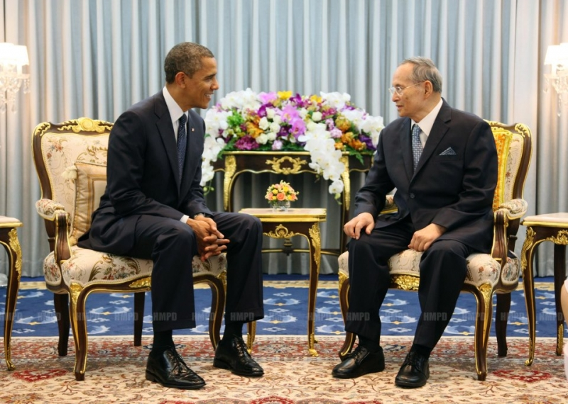 King of Thailand meets Obama