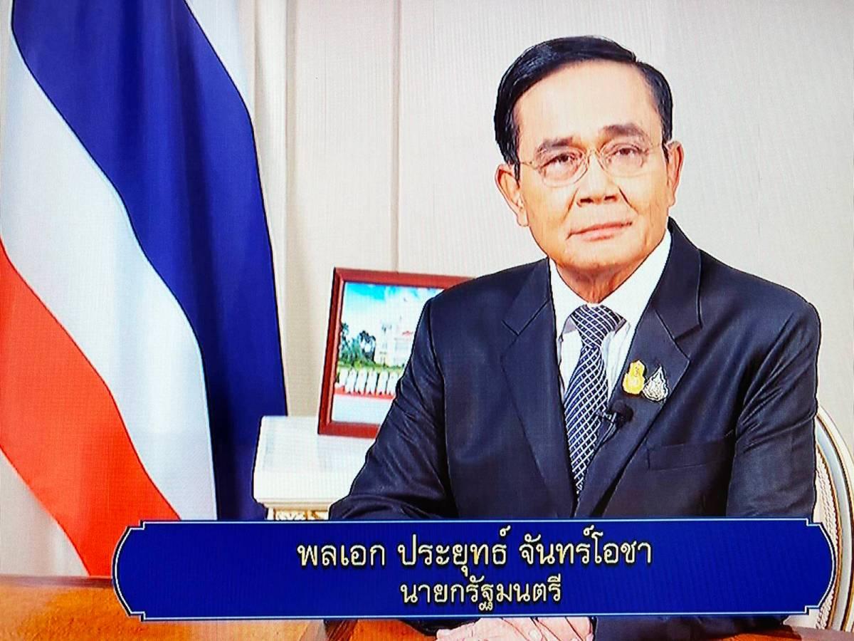 M.Prayut Chan-o-cha