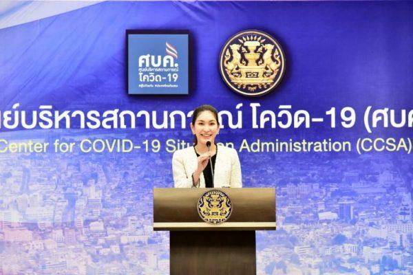81 nouveaux cas de COVID-19 enregistrés en Thaïlande vendredi