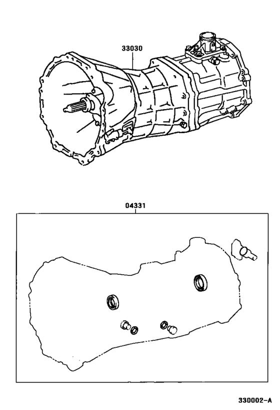Transaxle Or Transmission Assy & Gasket Kit (Mtm) for 1996