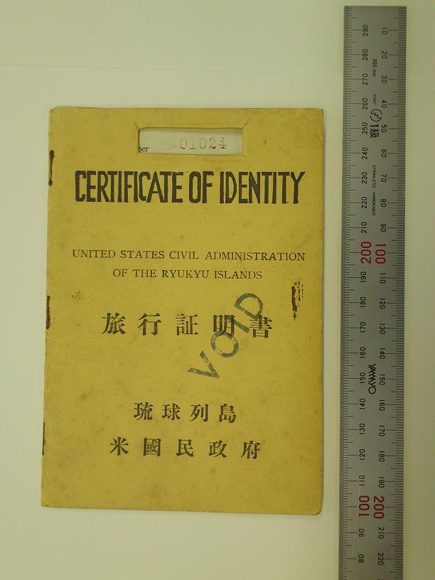 2012-05-05 本土臺灣人赴美與週遊國際免簽證時代即將來臨 - 自由臺灣 Free Taiwan