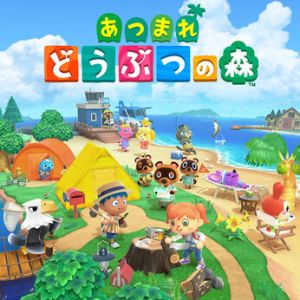 Icon: Animal Crossing: New Horizons