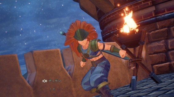 Screenshot 3: 聖劍傳說3 Trials of Mana