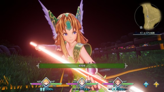 Screenshot 1: Trials of Mana