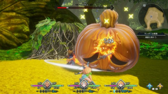 Screenshot 2: Trials of Mana