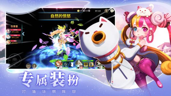 Screenshot 4: Soul Seeker: Six Knights | Simplified Chinese
