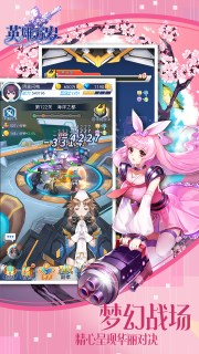 Screenshot 1: Goddess Legion: Silver Lining - AFK RPG | Simplified Chinese