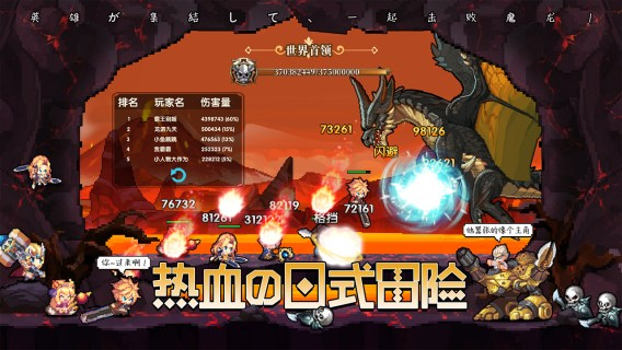 Screenshot 2:  Cross-dimensional Battle | Simplified Chinese