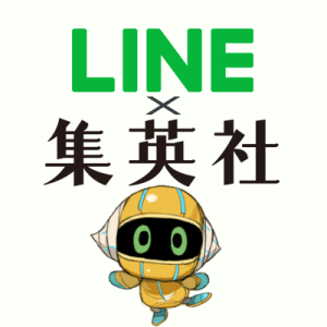 Icon: LINE×Shueisha New Project (Temporary)