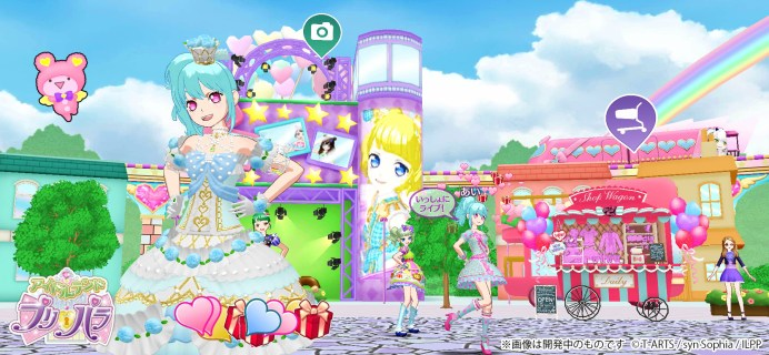 Screenshot 3: Idol Land PriPara