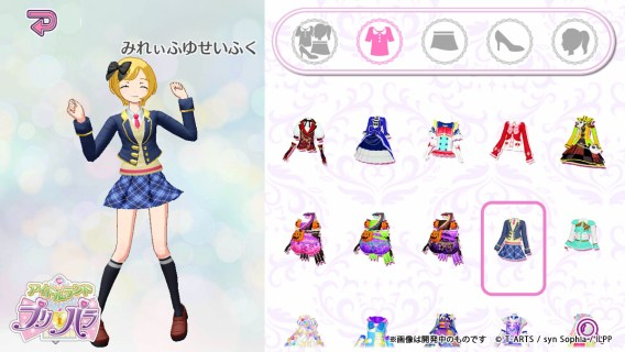 Screenshot 1: Idol Land PriPara