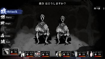 Screenshot 2: Labyrinth of Zangetsu